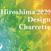Hiroshima 2020 Design Charrette