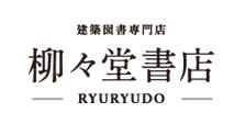 柳々堂 / Ryuryudo